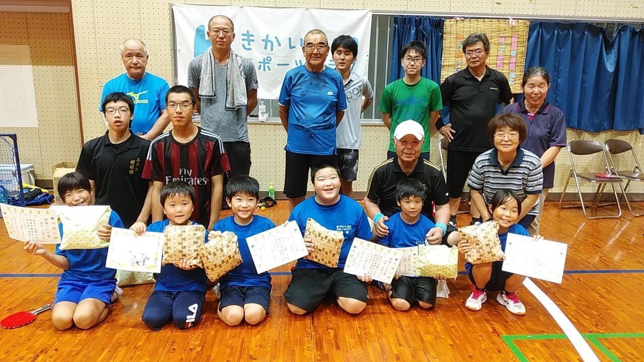 2020.8.23 クラブ内卓球大会を開催しました!