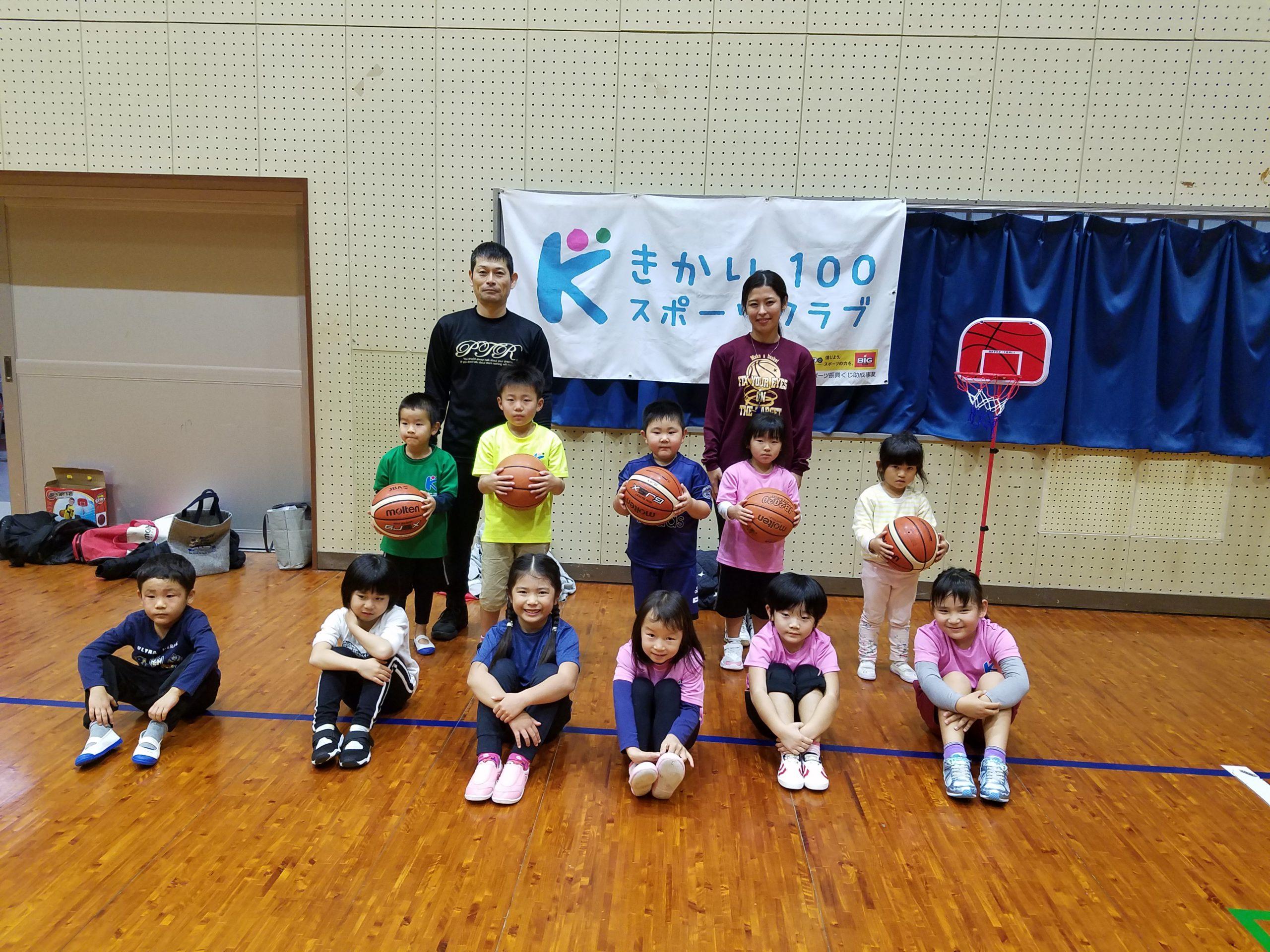 キッズenjoyサークル競技体験第1弾!バスケットボール
